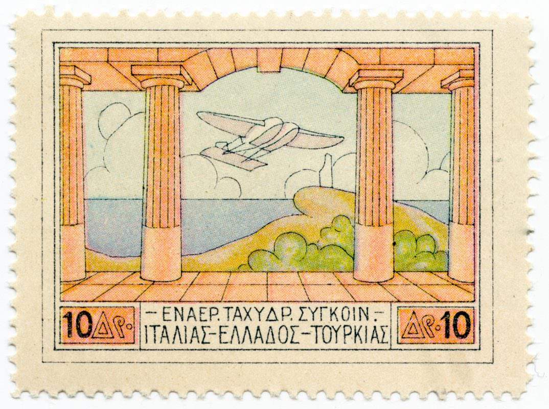 10 Drachma 1926 Greek Airmail Stamp