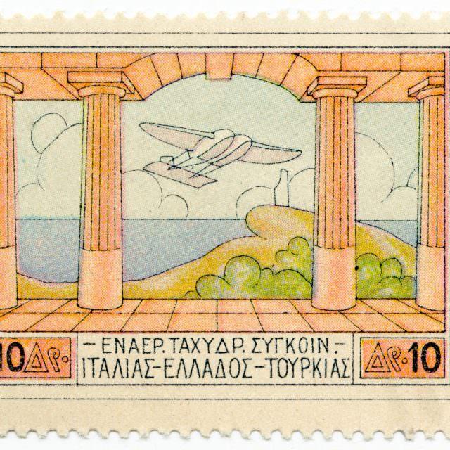 10 Drachma 1926 Greek Airmail Stamp