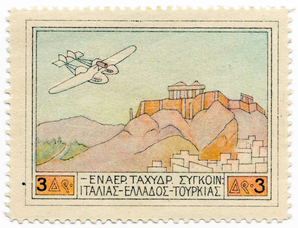 3 Drachma 1926 Greek Airmail Stamp
